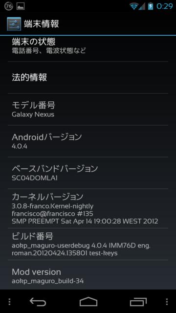 f:id:itokoichi:20120503003257p:image