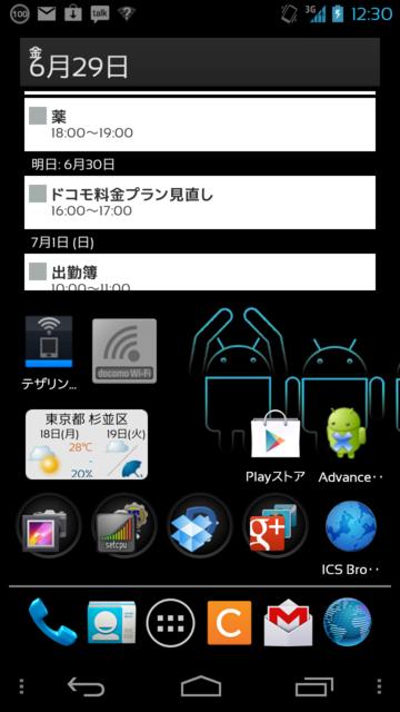 f:id:itokoichi:20120629123156p:image:w240