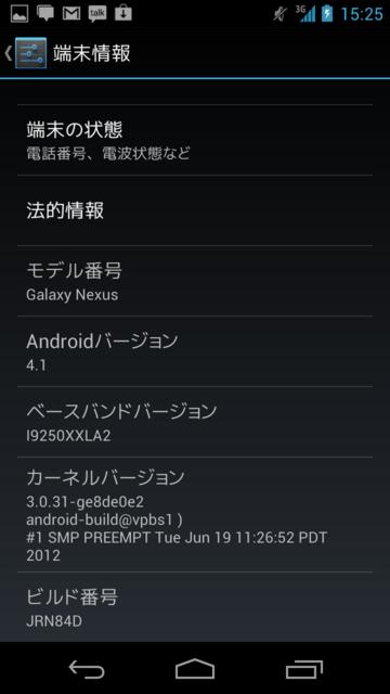 f:id:itokoichi:20120629153737p:image:w240