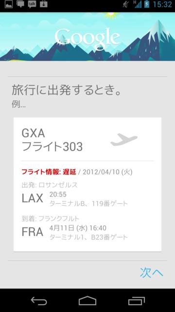 f:id:itokoichi:20120629153810p:image:w240