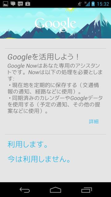 f:id:itokoichi:20120629153816p:image:w240