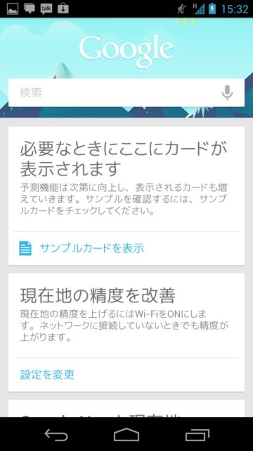 f:id:itokoichi:20120629153834p:image:w240
