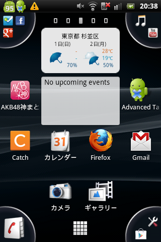 f:id:itokoichi:20120701203929p:image