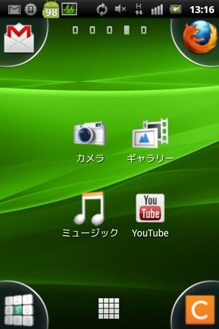 f:id:itokoichi:20120727131907p:image
