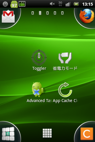 f:id:itokoichi:20120727131909p:image