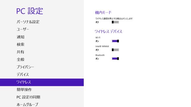 f:id:itokoichi:20121229233232p:image