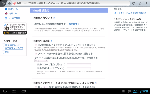 f:id:itokoichi:20130415221855p:image