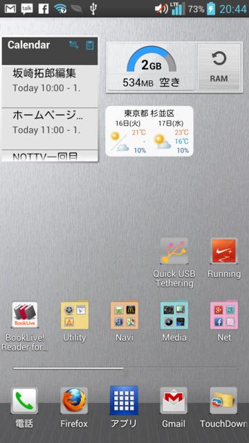 f:id:itokoichi:20130416205037p:image:w240