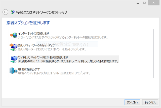 f:id:itokoichi:20130515213220p:image