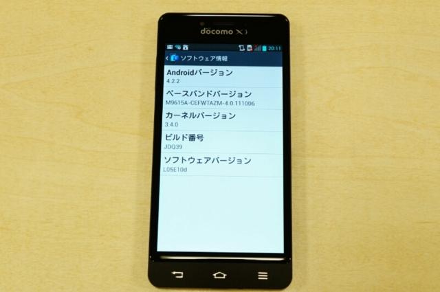 f:id:itokoichi:20130624201517j:image