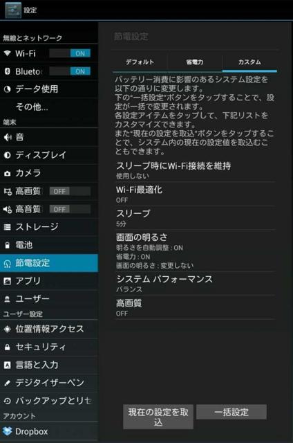 f:id:itokoichi:20130711213140j:image