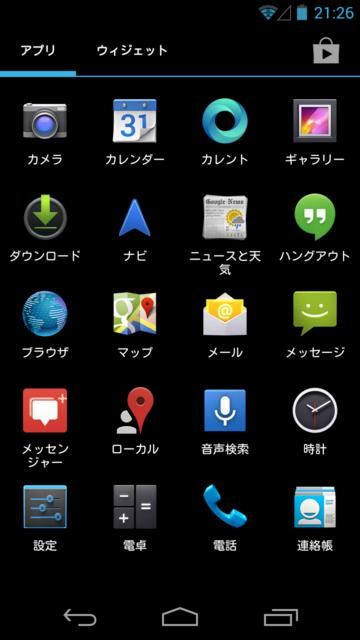 f:id:itokoichi:20130730213257p:image:w240