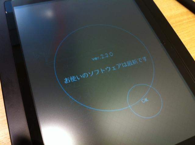 f:id:itokoichi:20130805134848j:image