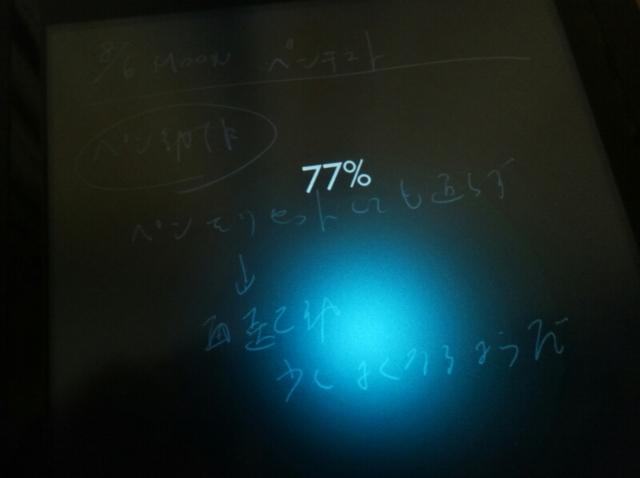 f:id:itokoichi:20130808011734j:image
