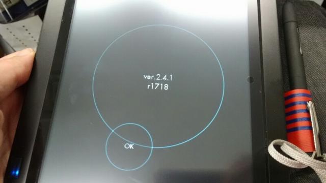 f:id:itokoichi:20130820114642j:image