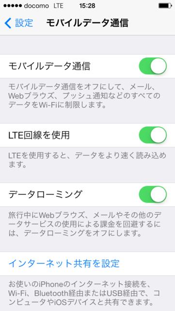 f:id:itokoichi:20130927153052p:image:w240