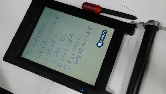 f:id:itokoichi:20131005204731j:image
