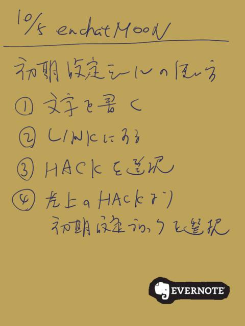 f:id:itokoichi:20131005211214p:image:w240