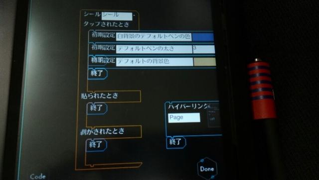 f:id:itokoichi:20131005211900j:image