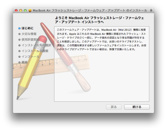 f:id:itokoichi:20131018142243p:image