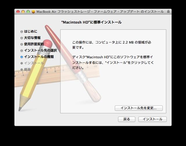 f:id:itokoichi:20131018142244p:image