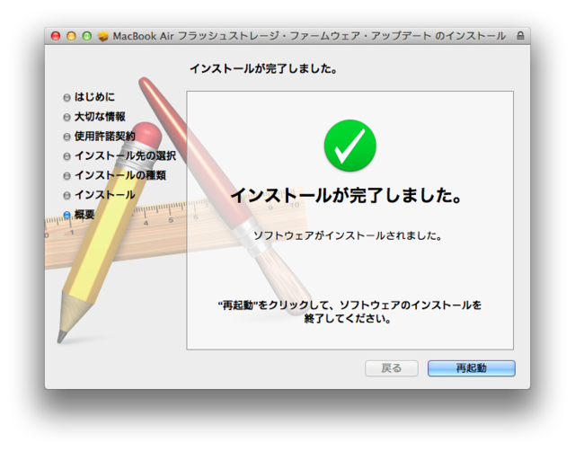 f:id:itokoichi:20131018142245p:image