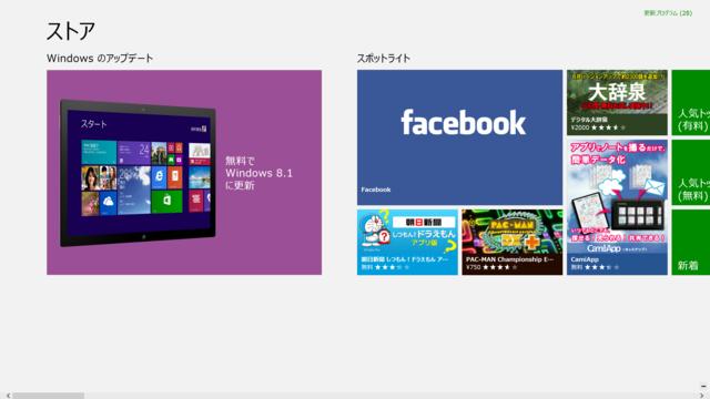 f:id:itokoichi:20131021120500p:image