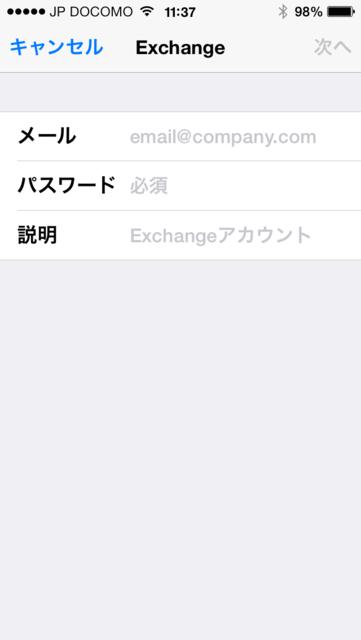 f:id:itokoichi:20131022114511p:image