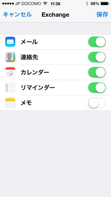 f:id:itokoichi:20131022114513p:image