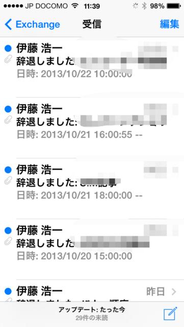 f:id:itokoichi:20131022114627j:image