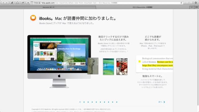 f:id:itokoichi:20131024164710p:image