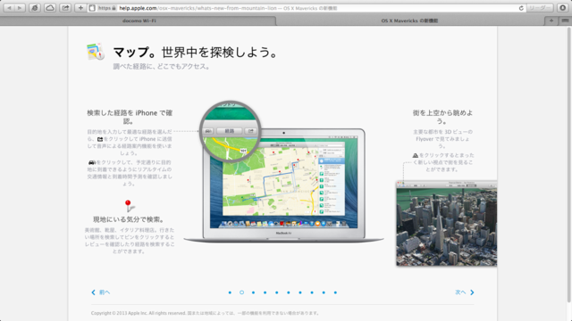 f:id:itokoichi:20131024164711p:image