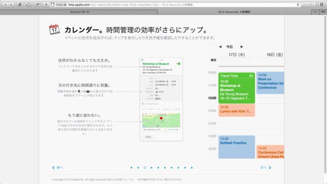 f:id:itokoichi:20131024164712p:image