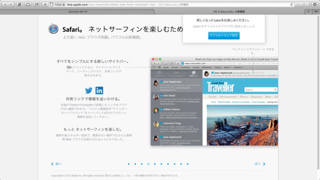 f:id:itokoichi:20131024164713p:image