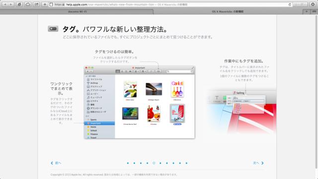 f:id:itokoichi:20131024164714p:image