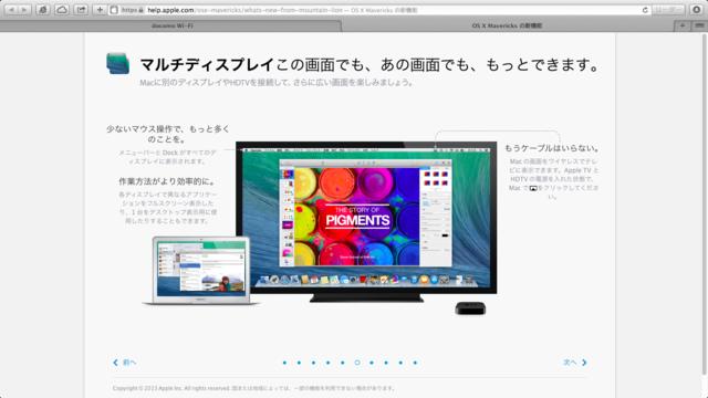 f:id:itokoichi:20131024164715p:image