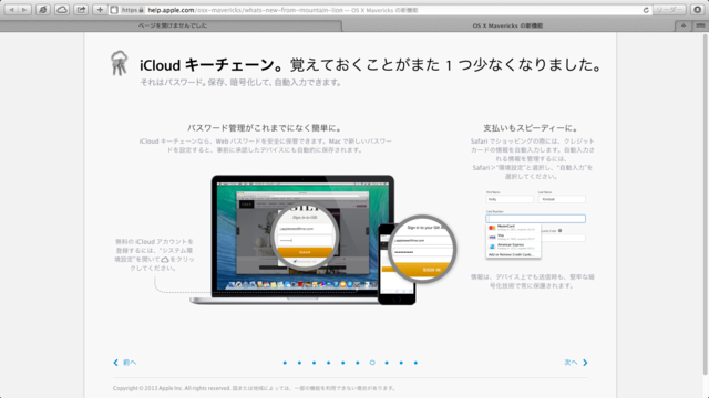 f:id:itokoichi:20131024164716p:image