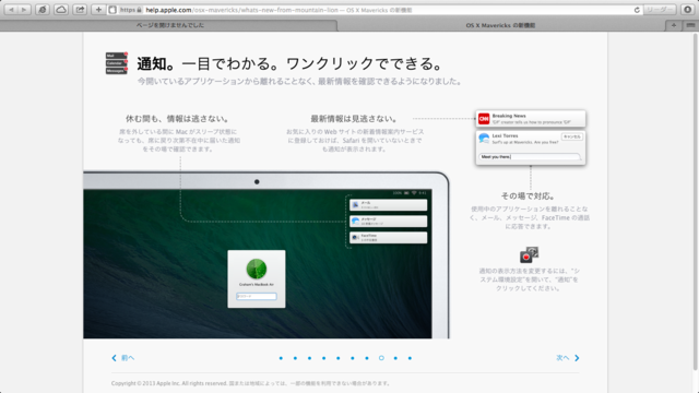 f:id:itokoichi:20131024164717p:image