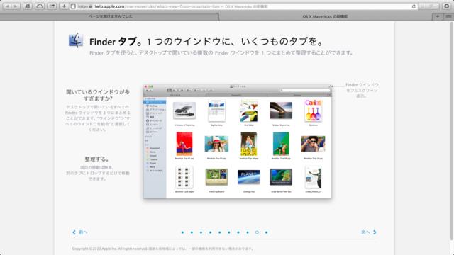 f:id:itokoichi:20131024164718p:image