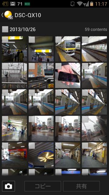 f:id:itokoichi:20131026111916p:image:w240