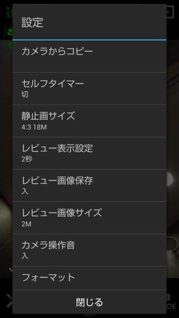 f:id:itokoichi:20131026112302p:image:w240