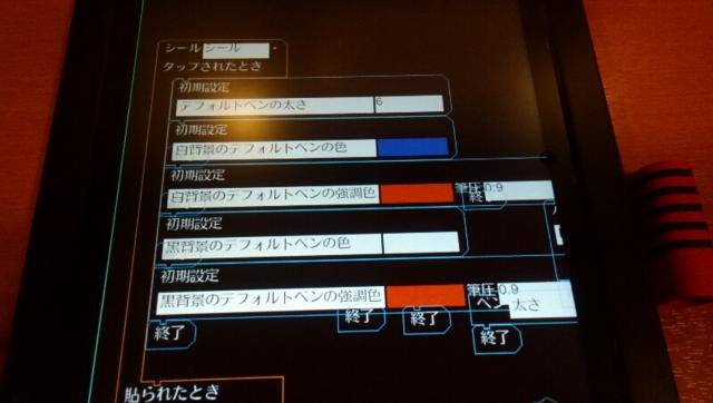 f:id:itokoichi:20131029225817j:image