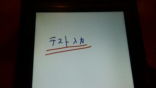f:id:itokoichi:20131029225858j:image