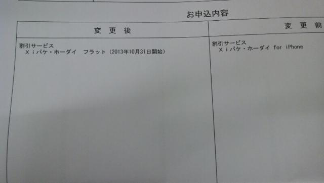 f:id:itokoichi:20131031182602j:image