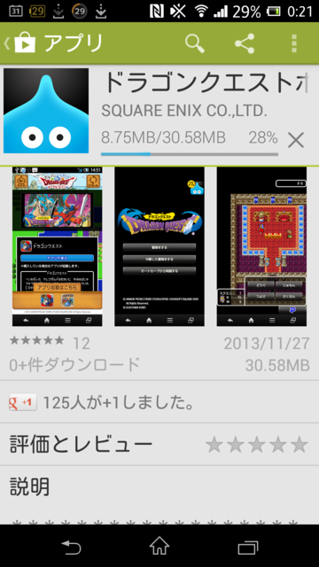 f:id:itokoichi:20131128004957p:image:w240