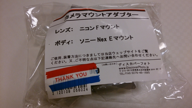 f:id:itokoichi:20140103131608j:image