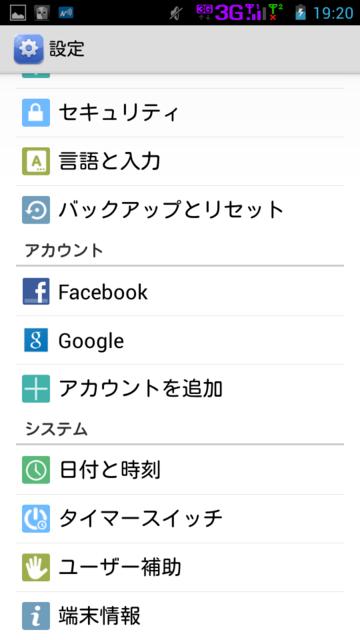f:id:itokoichi:20140320195143p:image
