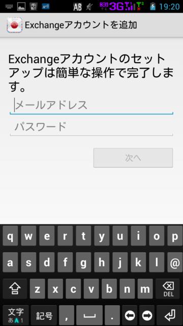 f:id:itokoichi:20140320195228p:image