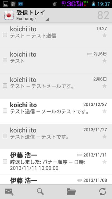 f:id:itokoichi:20140320195421p:image