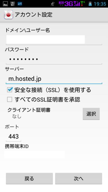 f:id:itokoichi:20140320195850p:image